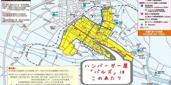 oneri-map