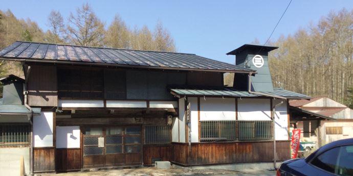 大平宿の民宿