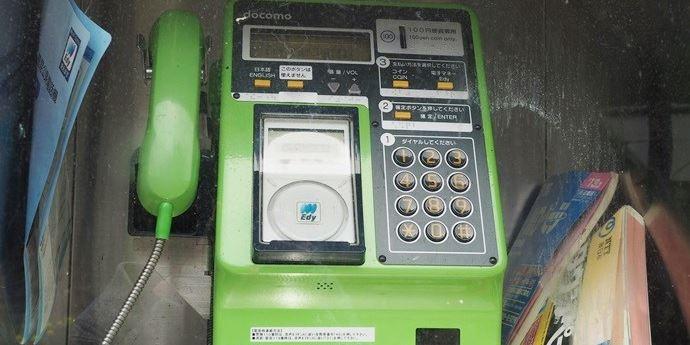 大平宿の公衆電話